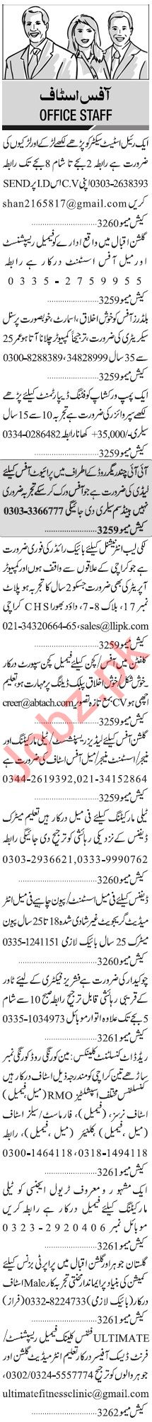 Jang Sunday Classified Ads 15th March 2020 for Office Staff