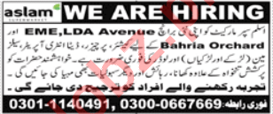 Aslam Supermarket Jobs 2020 in Lahore