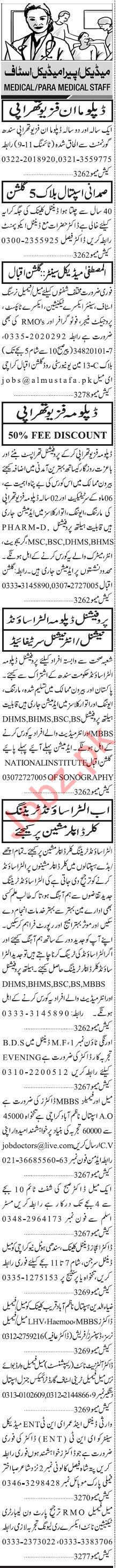 Jang Sunday Classified Ads 15th March 2020 for Medical Staff