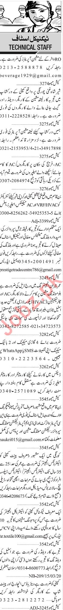 Jang Sunday Classified Ads 15th March 2020 for Technical
