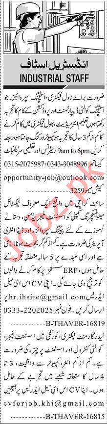 Jang Sunday Classified Ads 15th March 2020 for Industrial