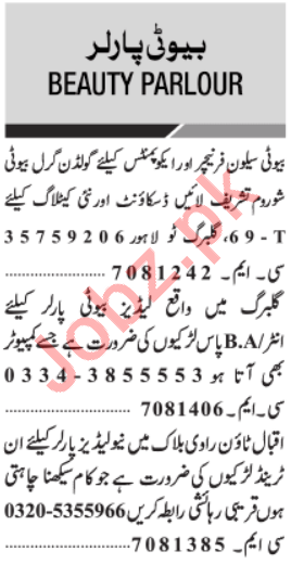 Jang Sunday Classified Ads 15th March 2020 for Beauty Parlor