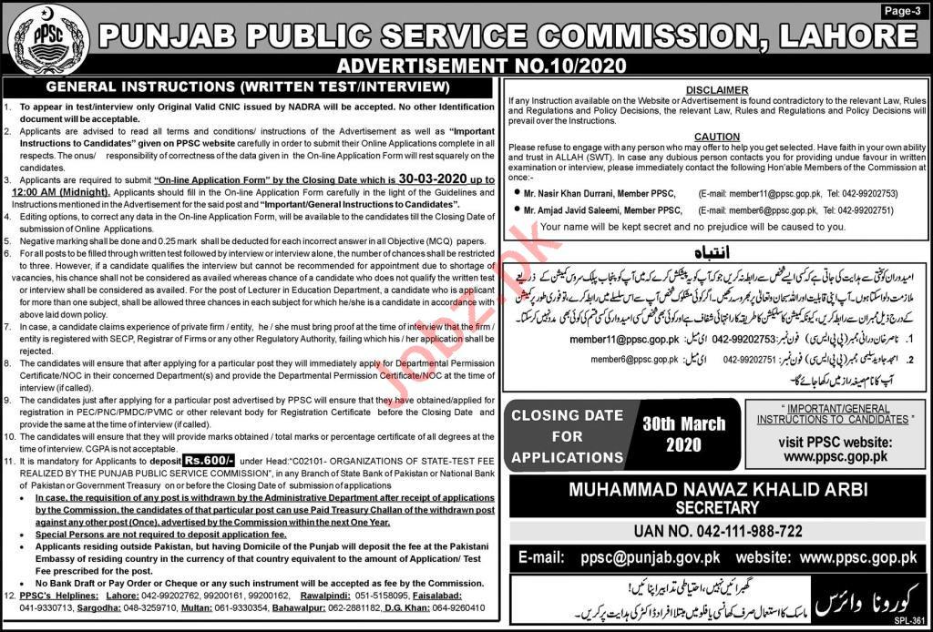 Punjab Public Service Commission PPSC April Jobs 2020