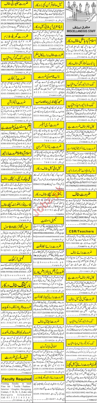 Jang Sunday Rawalpindi Classified Ads 15th March 2020