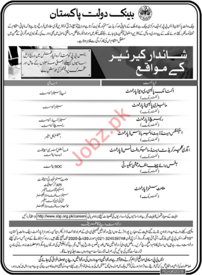 State Bank of Pakistan SBP Jobs 2020 in Karachi