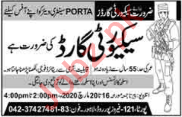 Porta Sanitary Wares Lahore Jobs 2020 for Security Guards