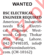 Nation Sunday Classified Ads 15th March 2020 for Engineers