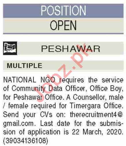 Community Data Officer & Office Boy Jobs 2020