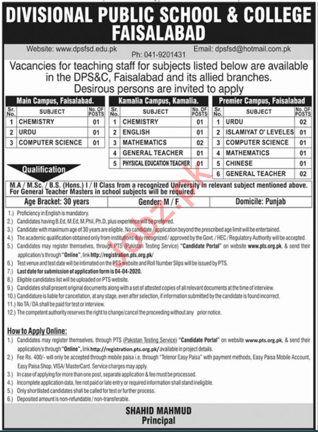 Divisional Public School & College Jobs 2020 via PTS