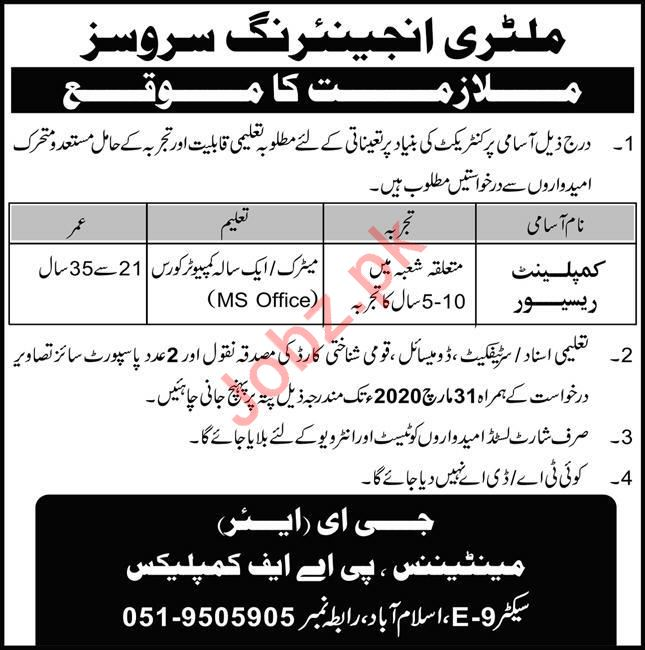 PAF Military Engineering Services MES Job 2020