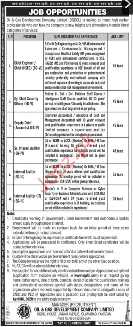 OGDCL Jobs 2020 For Engineering Staff in Islamabad