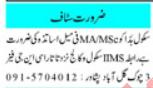IIMS School & College Teaching Staff Jobs in Peshawar KPK