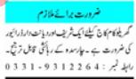 LTV Driver Job 2020 For House in Charsadda KPK