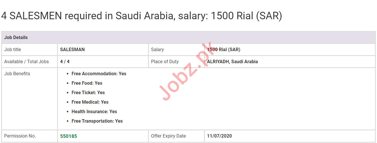 Salesman Jobs 2020 in Al Riyadh Saudi Arabia