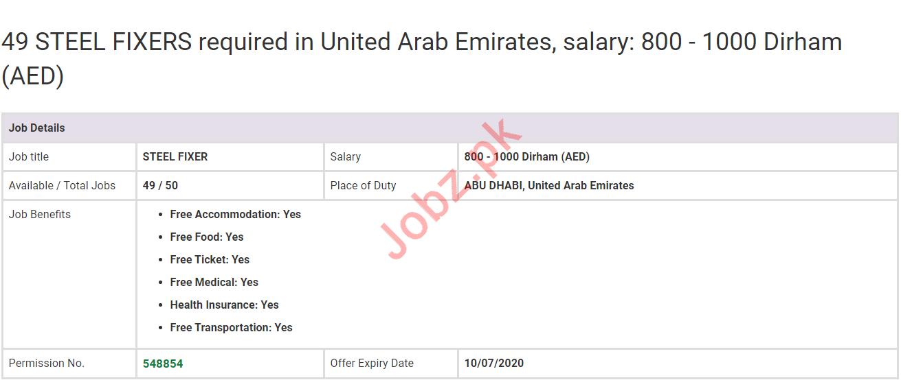 Steel Fixers Jobs 2020 in Abu Dhabi United Arab Emirates UAE