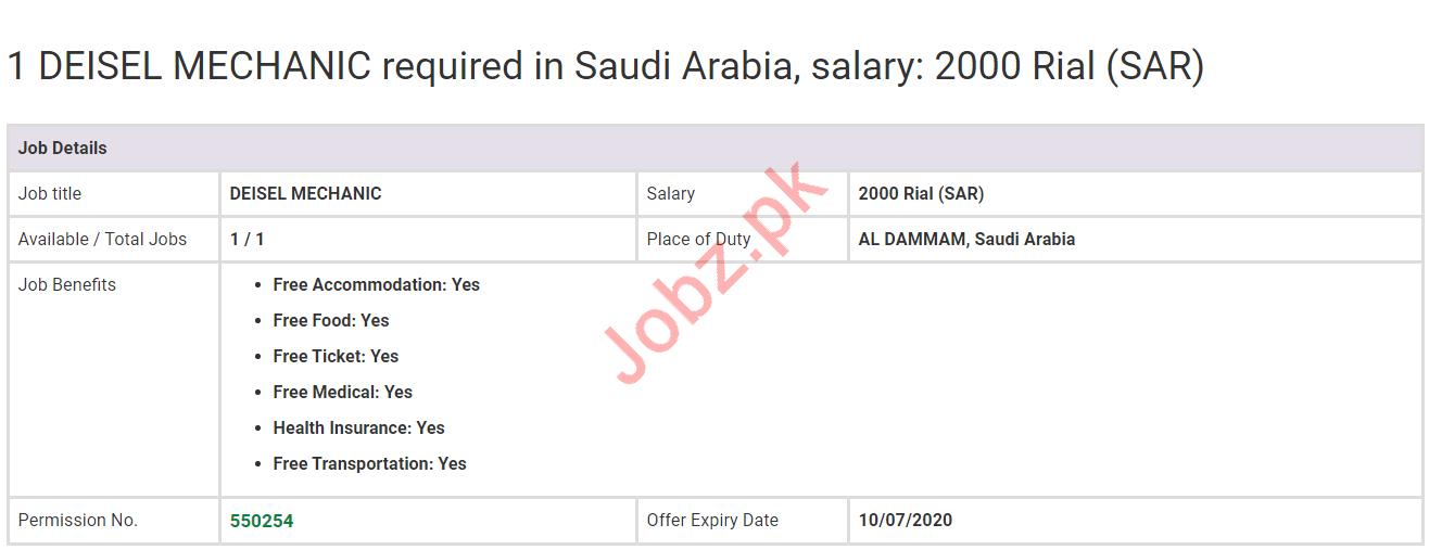 Diesel Mechanic Job 2020 in Al Dammam Saudi Arabia