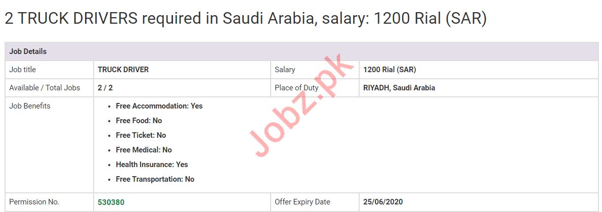 HTV Truck Drivers Jobs 2020 in Riyadh Saudi Arabia