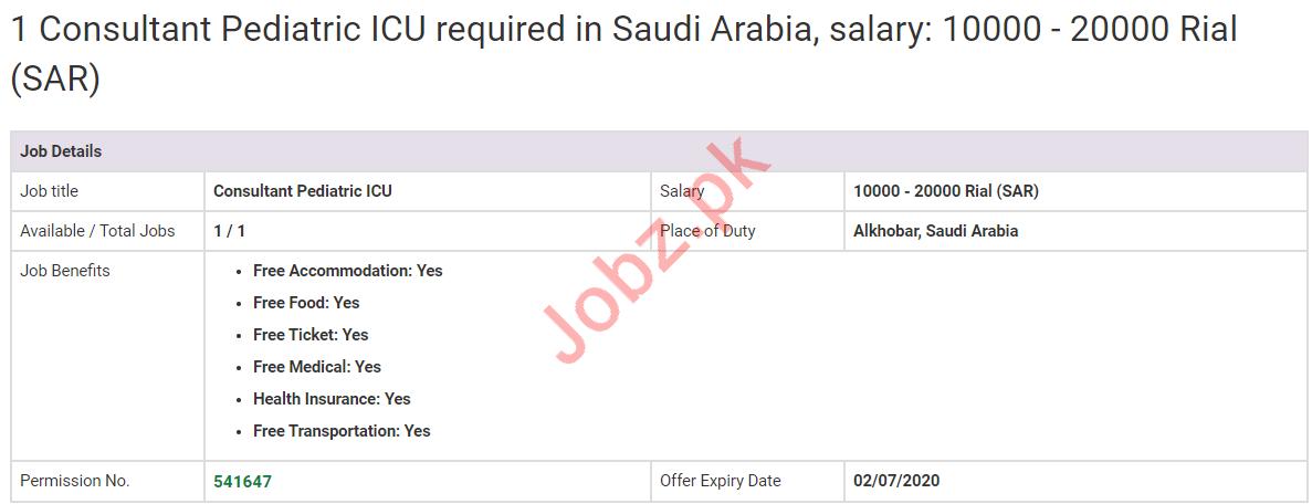 Consultant Pediatric ICU Job 2020 in Al Khobar Saudi Arabia