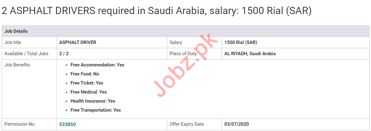 Asphalt Drivers Jobs 2020 in Al Riyadh Saudi Arabia