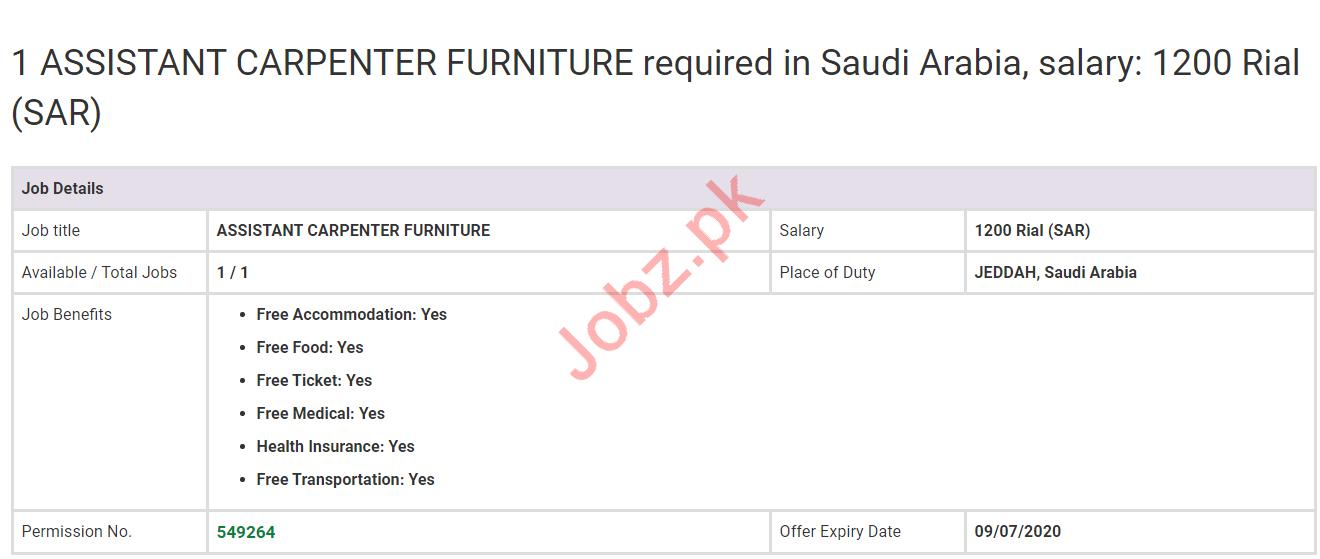 Assistant Carpenter Furniture Job in Jeddah Saudi Arabia
