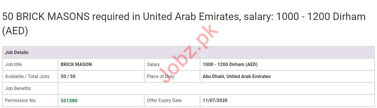 Brick Masons Jobs 2020 in Abu Dhabi UAE