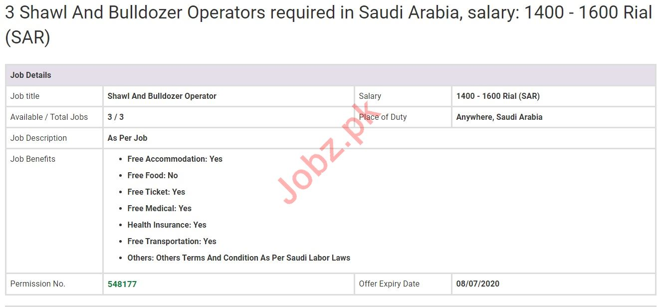 Shawl & Bulldozer Operator Jobs in Saudi Arabia