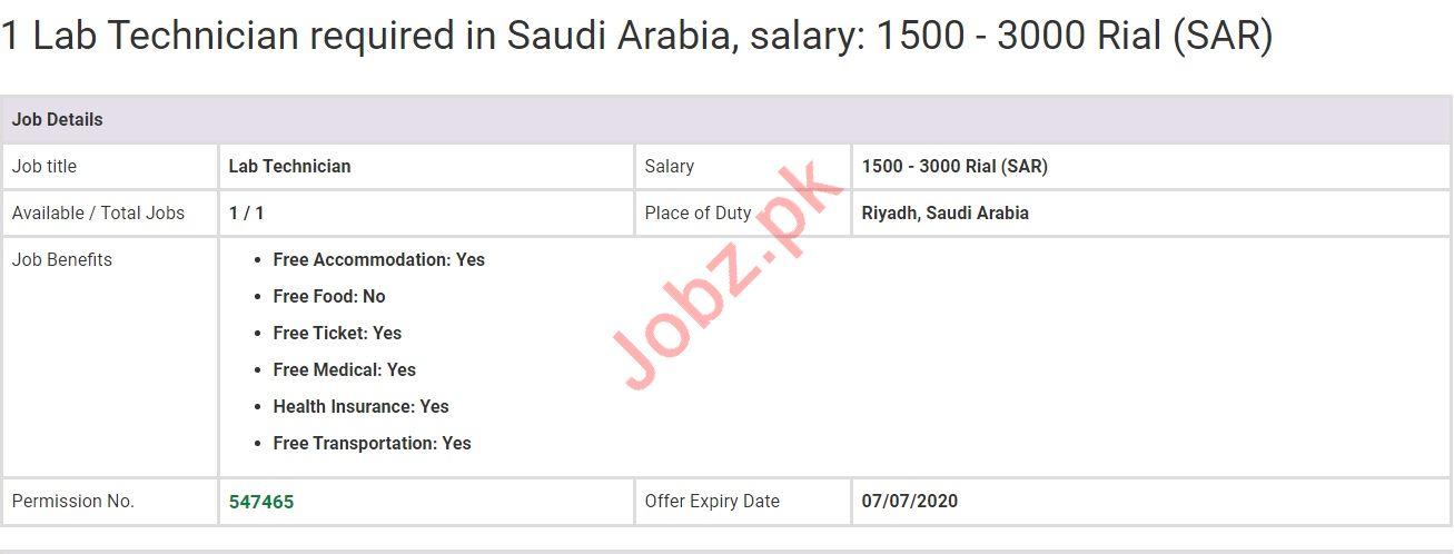 Lab Technician Jobs in Riyadh Saudi Arabia