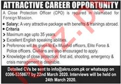 AKRO Protection Services Close Protection Officer CPO Jobs