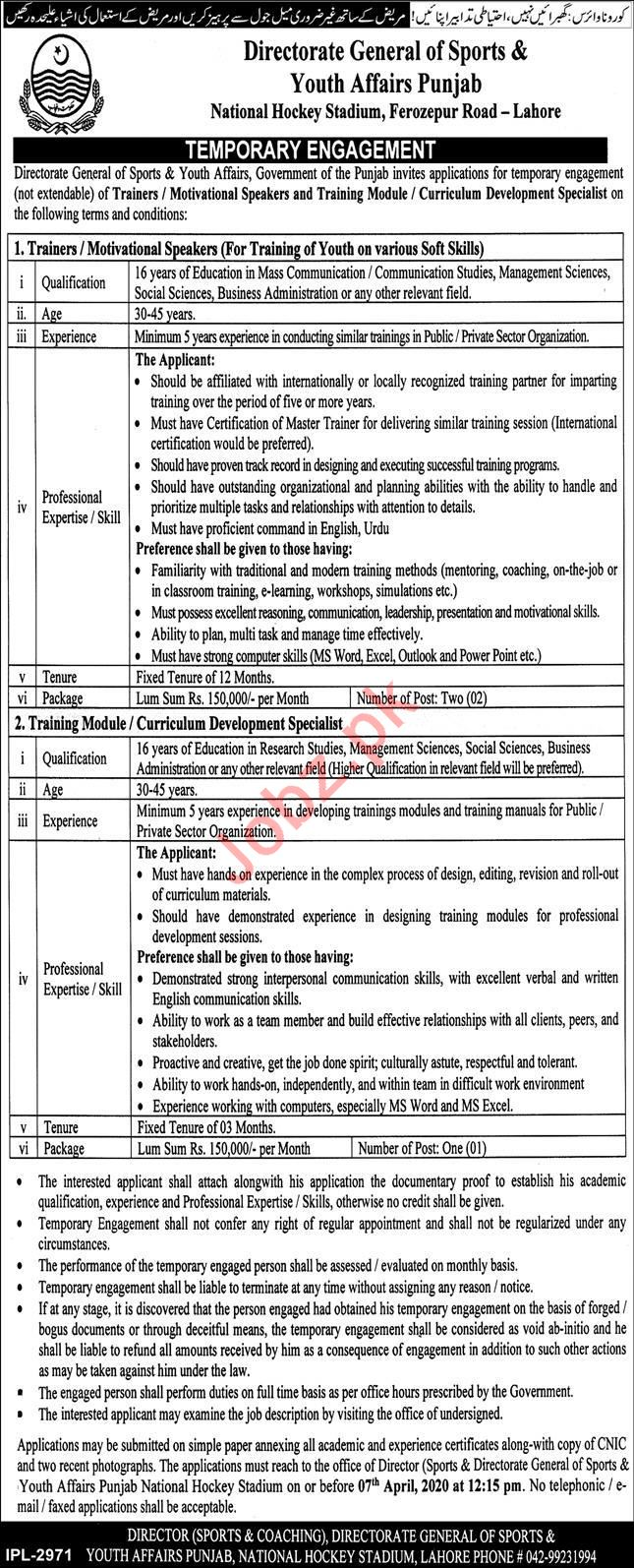 Directorate General of Sports & Youth Affairs Jobs 2020
