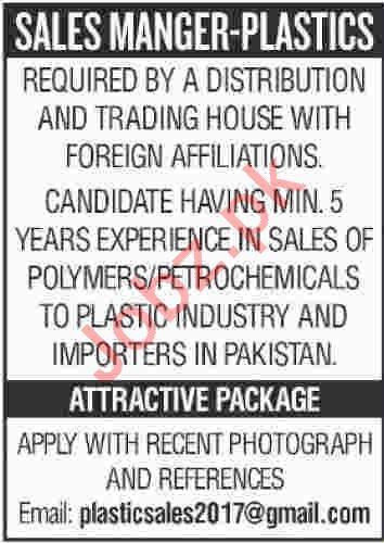 Trading Company Sales Posts Karachi