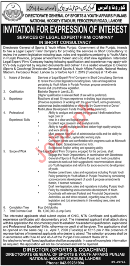 Sports & Youth Affairs Punjab Job 2020 for Legal Expert