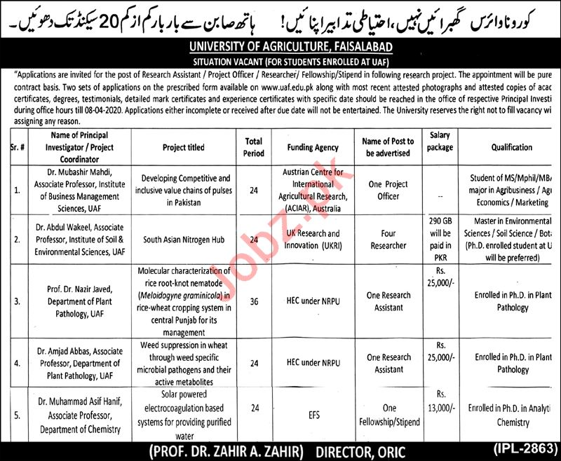 University of Agriculture Faisalabad Management Jobs 2020