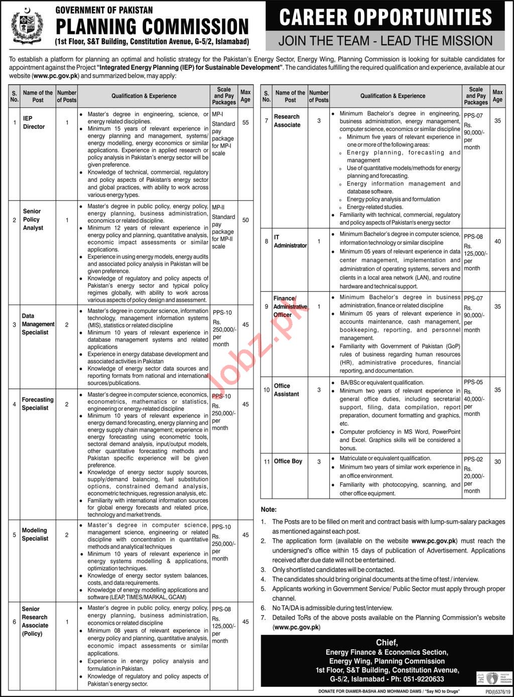 Planning Commission PC Management Jobs 2020