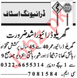 Driver Jobs in House for Lahore