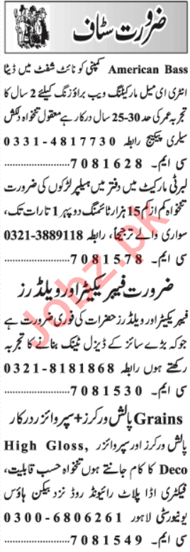 Daily Jang Management Jobs 2020 in Lahore