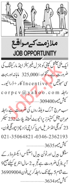Daily Jang Management Jobs 2020 in Karachi
