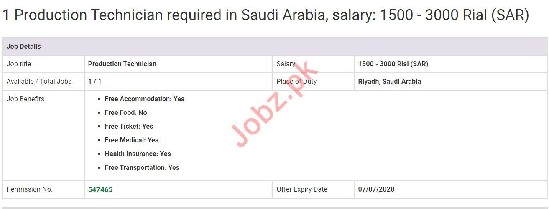Production Technician Jobs in Riyadh Saudi Arabia