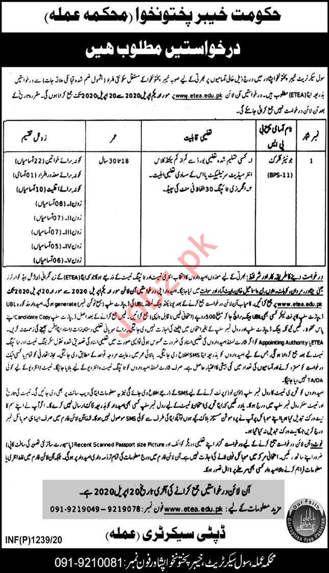Civil Secretariat Jobs 2020 in Peshawar KPK via ETEA