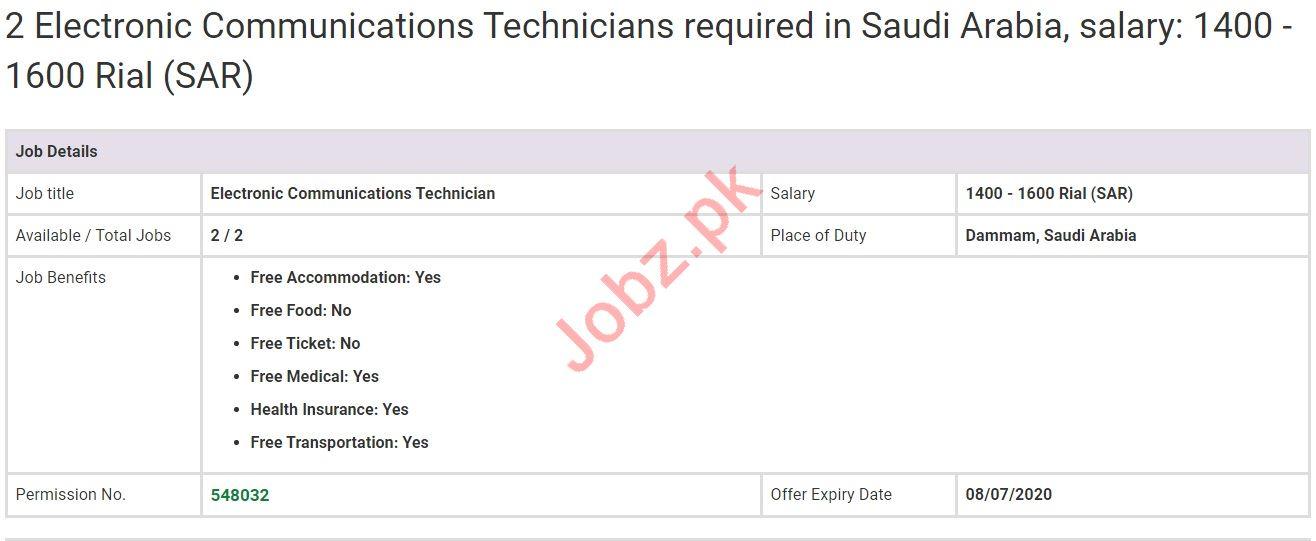Electronic Communications Technician Jobs in Dammam KSA