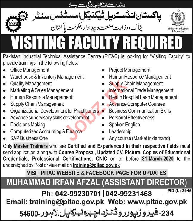Pakistan Industrial Technical Assistance Centre PITAC Jobs