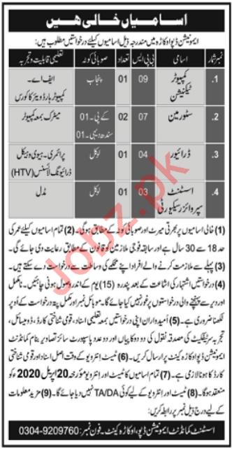 Pakistan Army Ammunition Depot Jobs 2020 in Okara