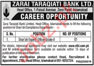 Zarai Taraqiati Bank Limited ZTBL Jobs in Islamabad