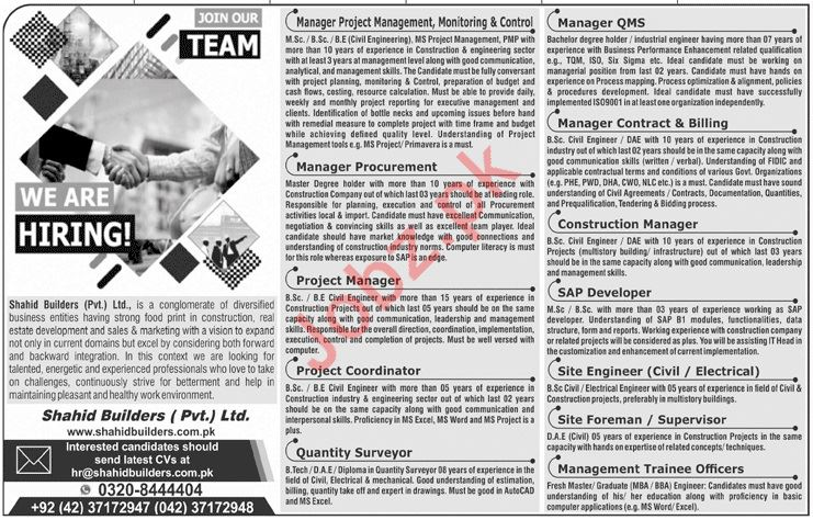 Shahid Builders Pvt Ltd Jobs 2020 For Lahore