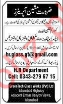 Glass Factory Jobs 2020 For Machine Operators in Islamabad