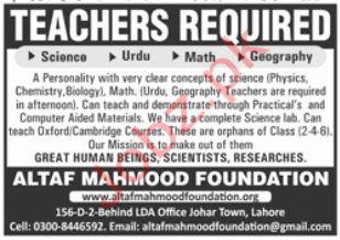 Altaf Mahmood Foundation Lahore Jobs 2020