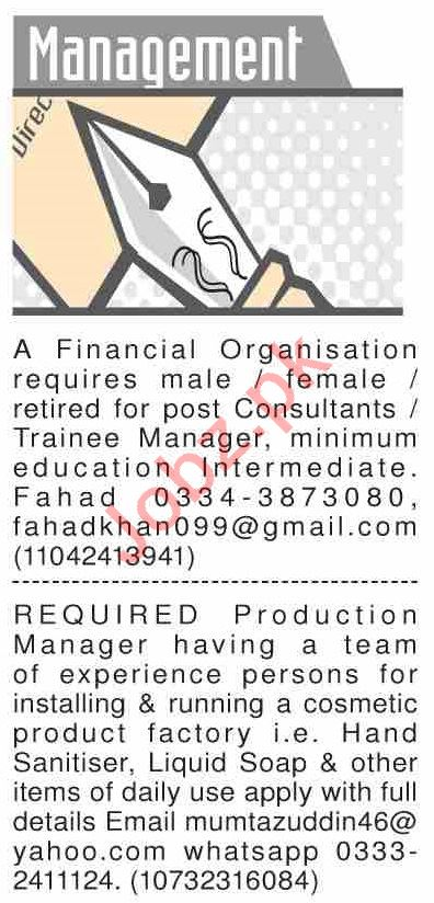 Dawn Sunday Classified Ads 22nd March 2020 for Management