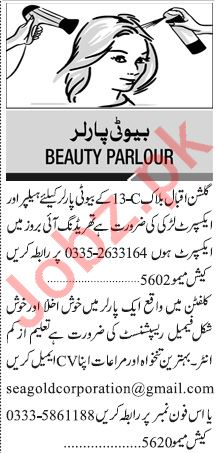 Jang Sunday Classified Ads 22nd March 2020 for Beauty Parlor