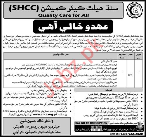 Sindh Healthcare Commission SHCC Job For CEO In Karachi