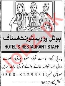 Jang Sunday Classified Ads 22nd March 2020 for Hotel Staff