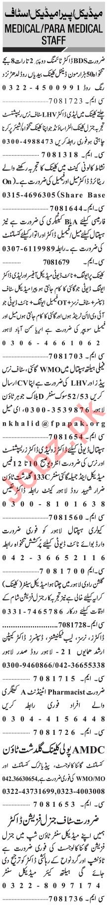 Jang Sunday Classified Ads 22nd March 2020 for Medical Staff